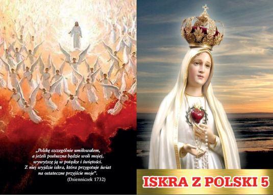 oklada_iskra_5
